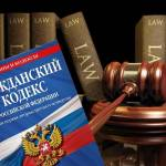 Фото Адвокат по гражданским делам.... Москва ИПК Лоерс