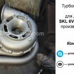 Фото Турбина R3 для двигателя SKL 6VD 26/20 AL-2... Повсеместно Дмитрий