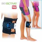 Фото BeActive - компрессионная система от болей в спине... Москва Интернет магазин VDomo