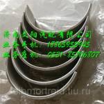Фото Верхний вкладыш шатуна 612630020019 для двигателей... Омск ООО СибМорТрейд - официальный
