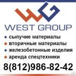 Фото Фундамент стаканного типа ФЖ от производителя... Санкт-Петербург Вест Групп
