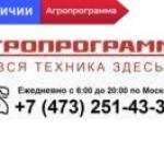 Фото Отвал бульдозерный гидроповоротный (со сменными ножами) (МТЗ... Воронеж АГРОПРОГРАММА