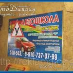 Фото Планшеты рекламные в алюминиевой рамке.... Белгород Рекламное агентство СветоДизайн