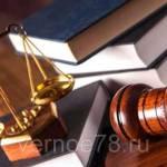 Фото Юридические услуги для турфирм... Ижевск Бизнес консультация Верное решение