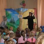 Фото Спектакли для детей выездные.... Екатеринбург ТА Персонаж