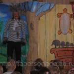 Фото Спектакли для загородных детских оздоровительных лагерей.... Екатеринбург ТА Персонаж