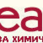 Фото Азотная кислота ОСЧ 27-5... Ростов-на-Дону ООО База химической продукции Югреактив