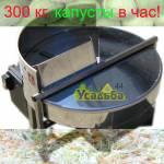 Фото Электрическая шинковка для капусты Кубань-3. Пр-ть: 300... Краснодар Магазин Калининская