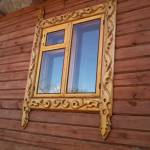 Фото Наличники на окна деревянные, Нижегородская область... Повсеместно Волгинов.В.В Деревянные