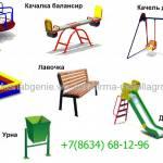 Фото Детская игровая площадка - для улицы,для дачи,для парка... Повсеместно Виктор Иванович