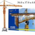 Фото Мощный строительный башенный кран 625017... Белгород VDV-group