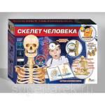 Фото Набор Опыты. Скелет человека... Москва Интернет-магазин SuperLarek.ru