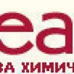 Фото Литий фосфорнокислый однозамещенный (Литий... Ростов-на-Дону ООО База химической продукции