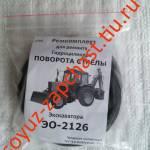 Фото Ремкомплект гидроцилиндра Поворота Стрелы ЭО-2621... Белгород Агроснабженческая компания