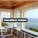 Фото Ремонт балкона (установка)... Омск ГрандОкно-Сервис