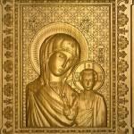 Фото Казанская божья матерь, Первоуральск... Повсеместно АКВИЛОН