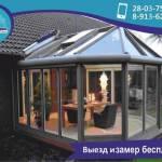 Фото Установка стеклянной веранды в доме... Омск ГрандОкно-Сервис