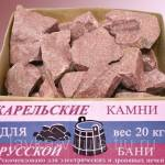 Фото Камни для бани малиновый кварцит колотый 20 кг... Тула Ресурс Тула