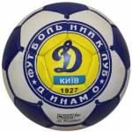 Фото Мяч футбольный динамо-КИЕВ... Курск Массажный мир