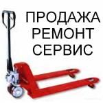 услуги по ремонту и замене гидроузла в тележках гидравлических, рохлях