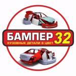 Фото Крыло Шевроле Нива до 2009 года цвет 690... Брянск Бампер 32