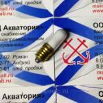 Фото ТЛЗ-1-1 Лампа Е10/13, Домодедово... Повсеместно ООО МСК-СНАБ