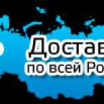Фото Как построить украинскую державу. Абвер, украинские... Москва Интернет-гипермаркет Мой