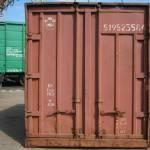Фото 5 фут (тонн) жд гп контейнер описание... Краснодар Контейнерные технологии