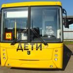 Фото Автобус нефаз 5299-0000011-31 для перевозки детей... Нижний Новгород НижСпецАвто