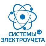 Фото TYCO Коробка распределительная 100х100 гипрок... Красноярск Системы Электроучета-24