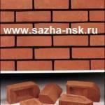 Фото Сажа строительная ГОСТ... Новосибирск АзимутХимГрупп