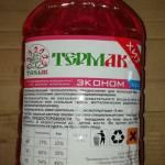 Фото Этиленгликоль Термак Эконом-ХИТ-65 жидкость для систем... Нижний Новгород Интернет-магазин