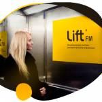 Фото Звуковая аудиореклама в лифте и системы видео наблюдения в... Москва Дарья