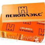 Фото Плита Penoplex Comfort, Крым... Повсеместно База строительных материалов Уют