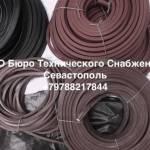 Уплотнительная резина люковых закрытий судовых грузовых трюмов 67х42 мм., Крым